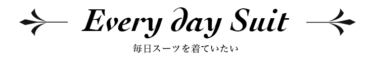 Every day Suitのタイトル